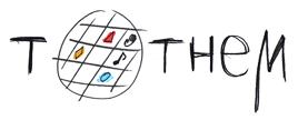 tothem community builders story tellers